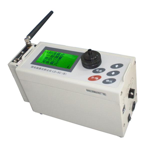 在线式粉尘仪LD-5C(R)