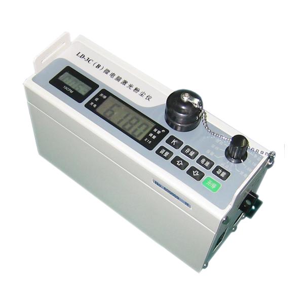 微电脑激光粉尘仪LD-3C(B)